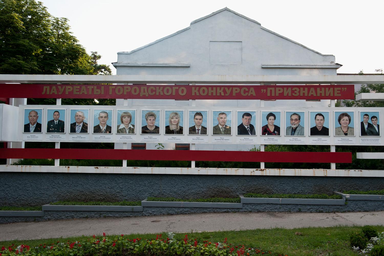 transnistria-17